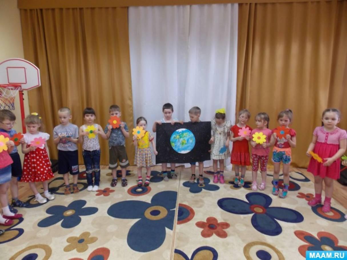 Сценарий экологического праздника в детском саду на улице