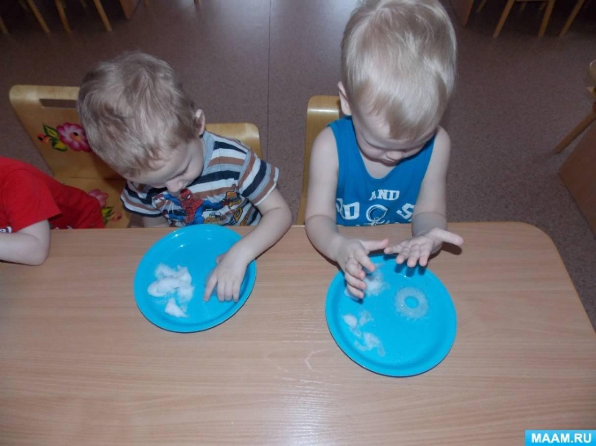 знакомство малышей со свойствами льда