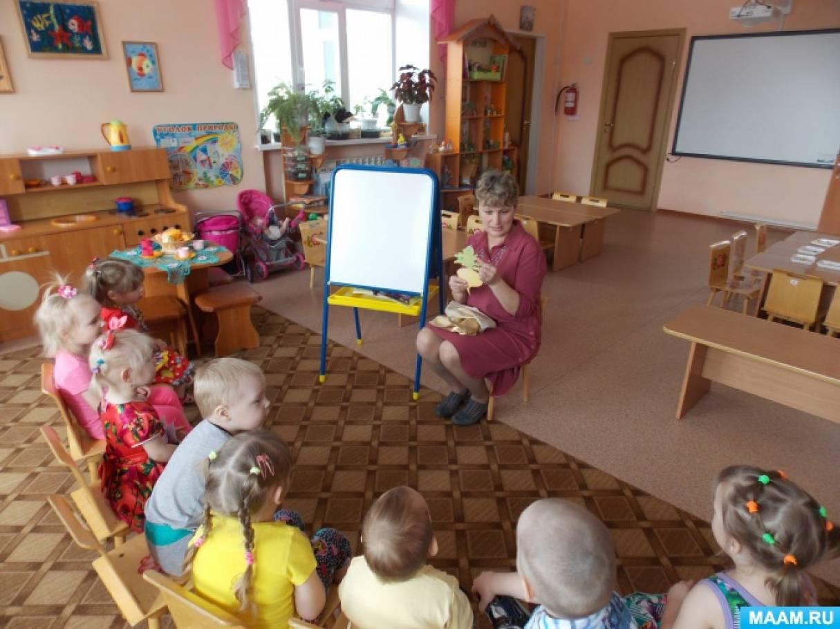 Конспект образовательной деятельности в первой младшей группе «Беседа по сказке «Репка»