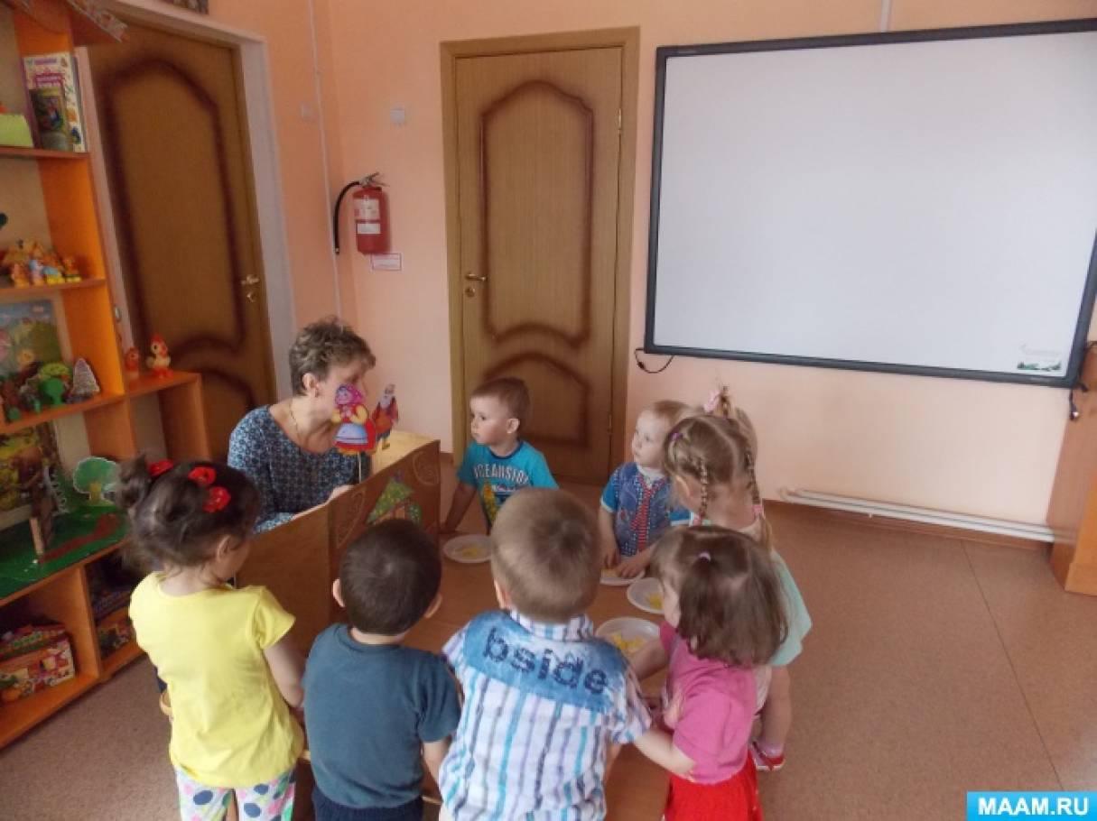 Конспект образовательной деятельности по развитию речи с элементами сказкотерапии в первой младшей группе