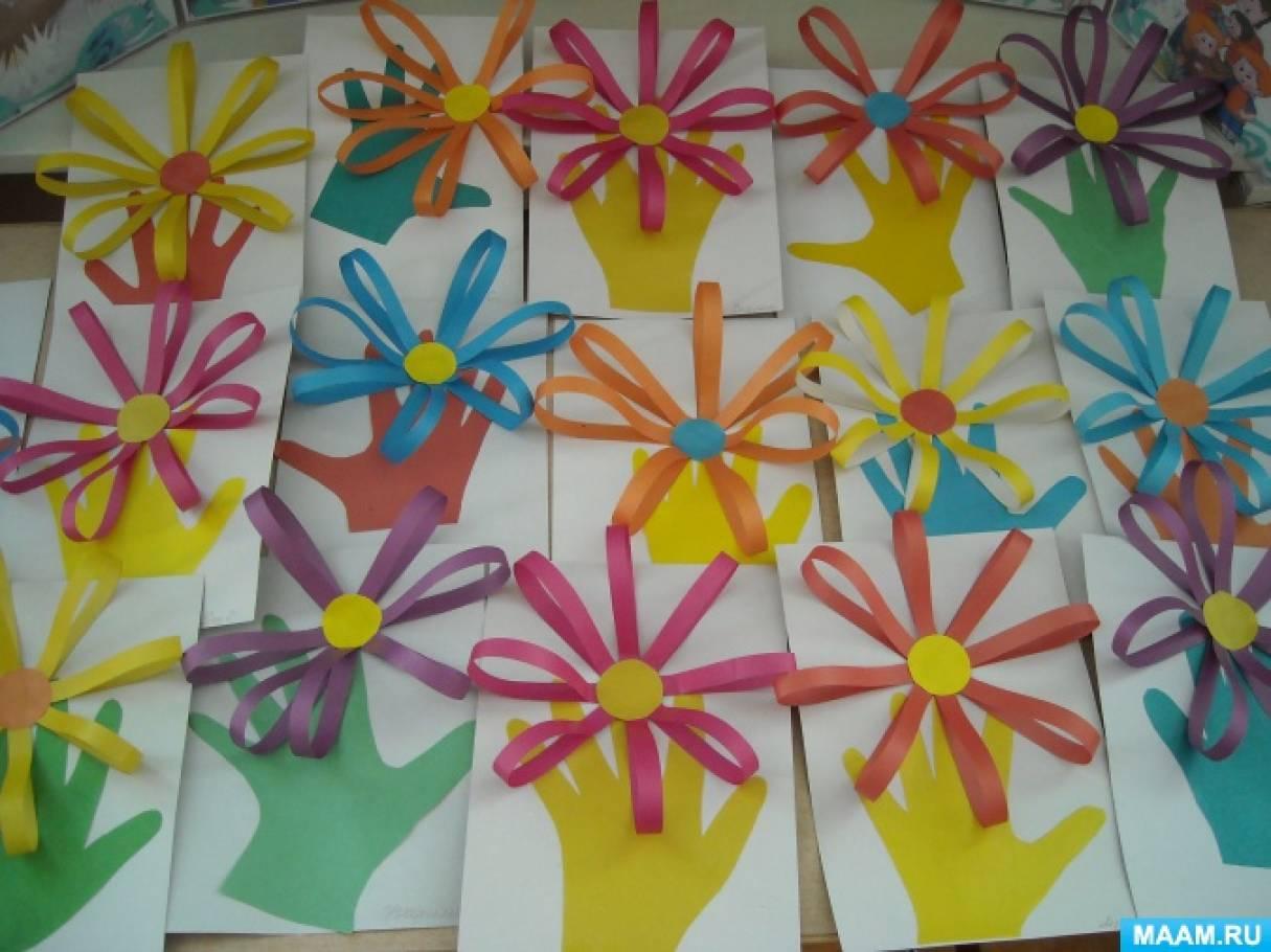 Надписи картинки, открытое занятие по аппликации открытка для мамы