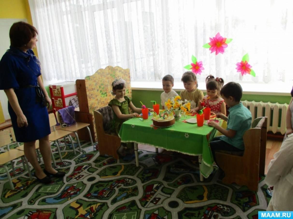 Сюжетно-ролевая игра «Центр проката хорошего настроения» в средней группе