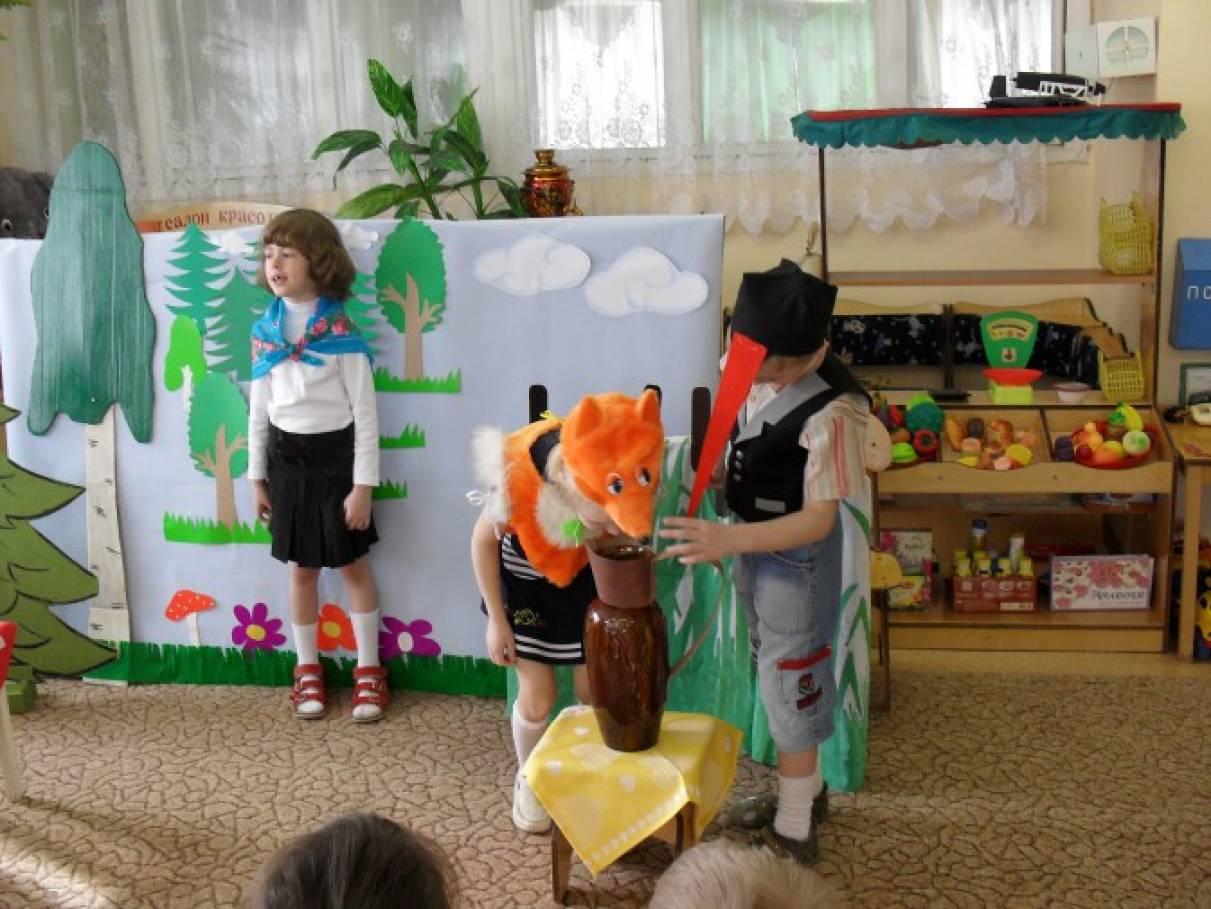 конспект лиса и журавль русская сказка