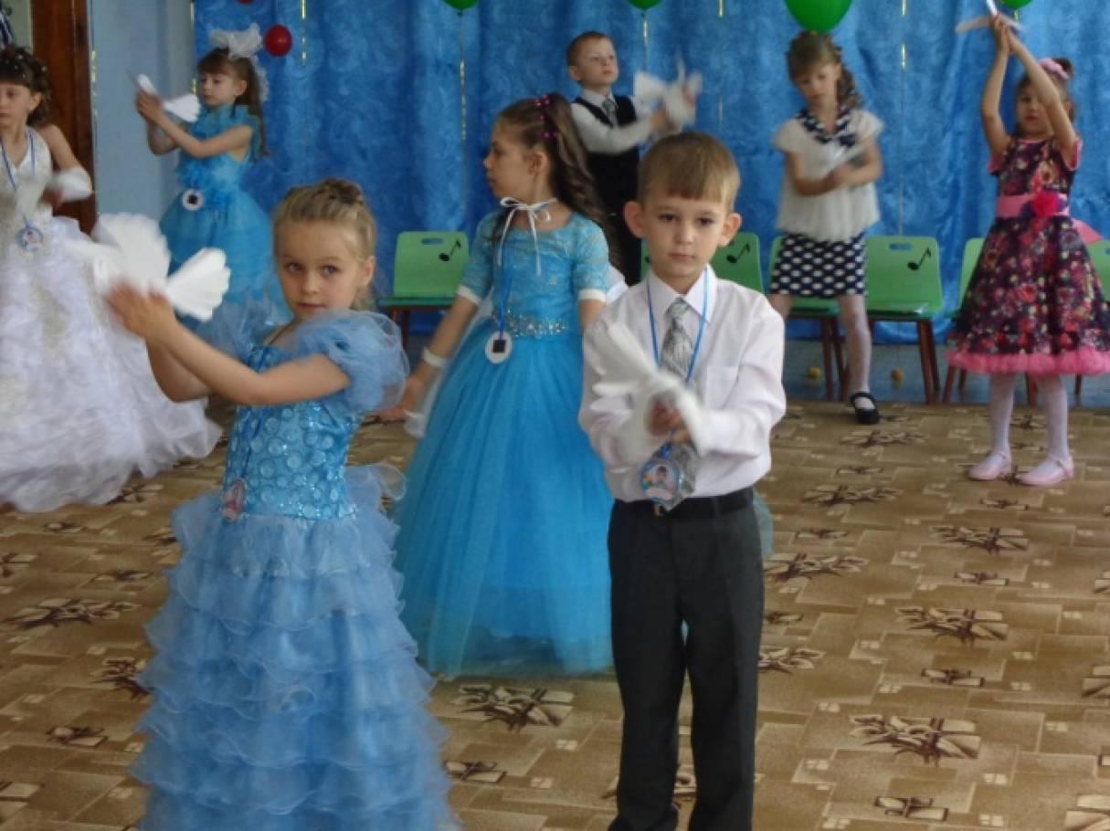 Сценарий выпускного бала на конкурс
