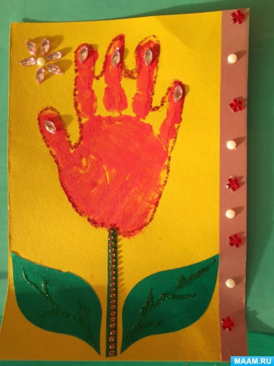 Мастер-класс «Изготовление открытки ко Дню матери в технике скрапбукинг»
