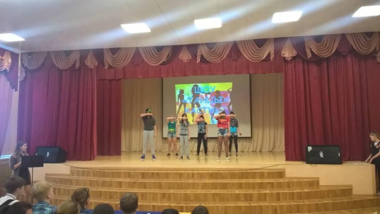 Сценарий школьного шоу «Танцы-2015»