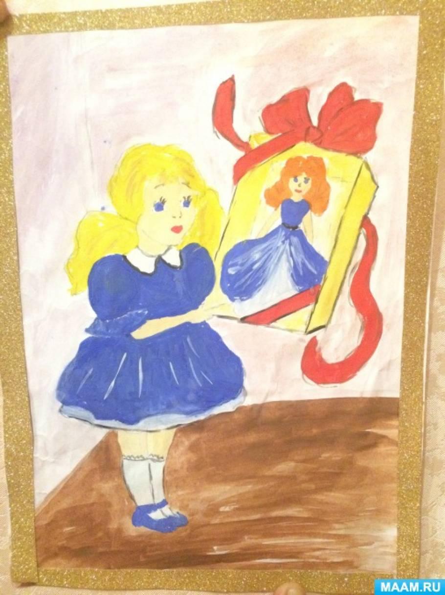Иллюстрации к произведению чайковского новая кукла фигурок