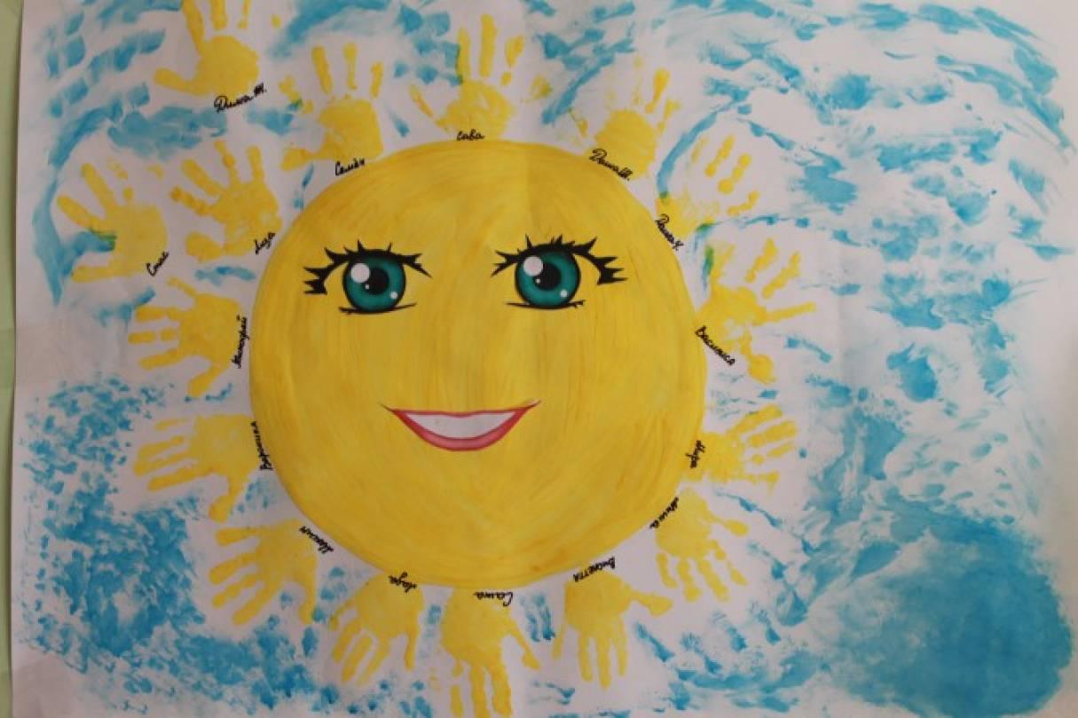 солнышко и лучики знакомство в 1 классе