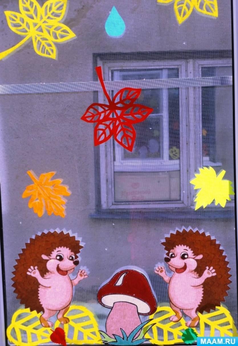 Дарит осень всем подарки