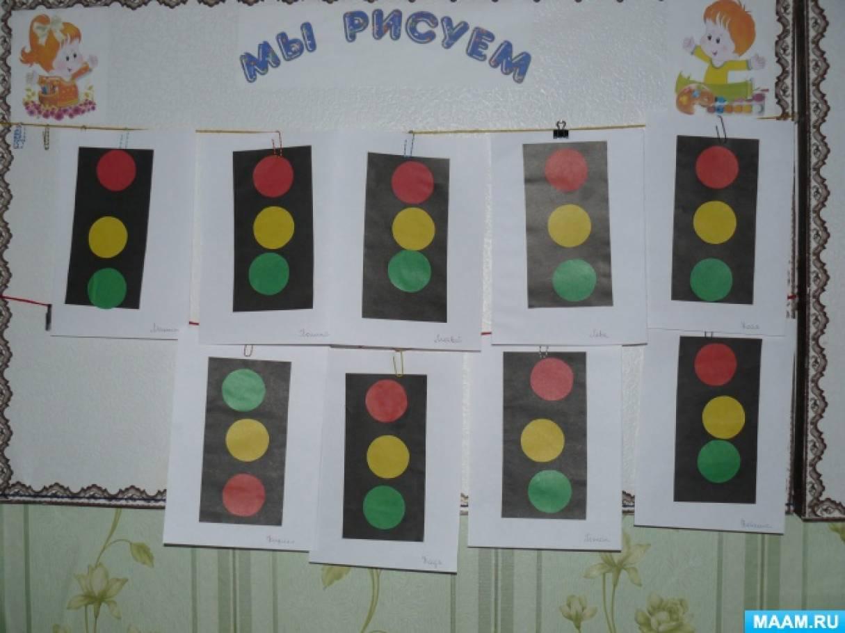 знакомим дошкольников с дорожными знаками