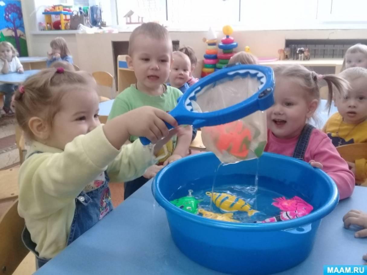 Конспект занятия ребенок и окружающий мир в ясельной группе