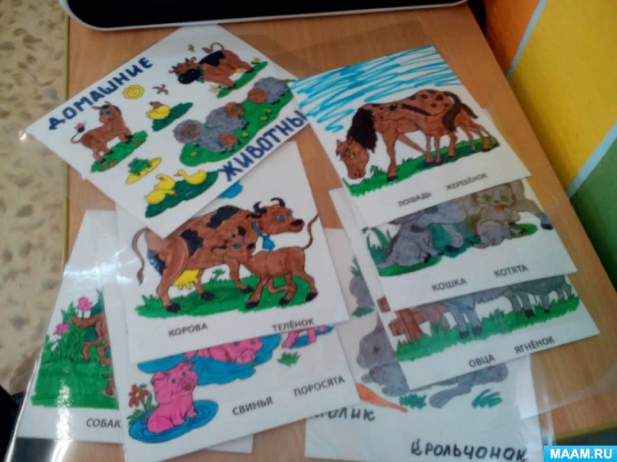 Книжка малышка с животными своими руками
