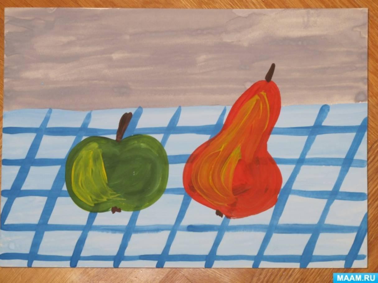 Конспект занятий по рисованию овощи и фрукты