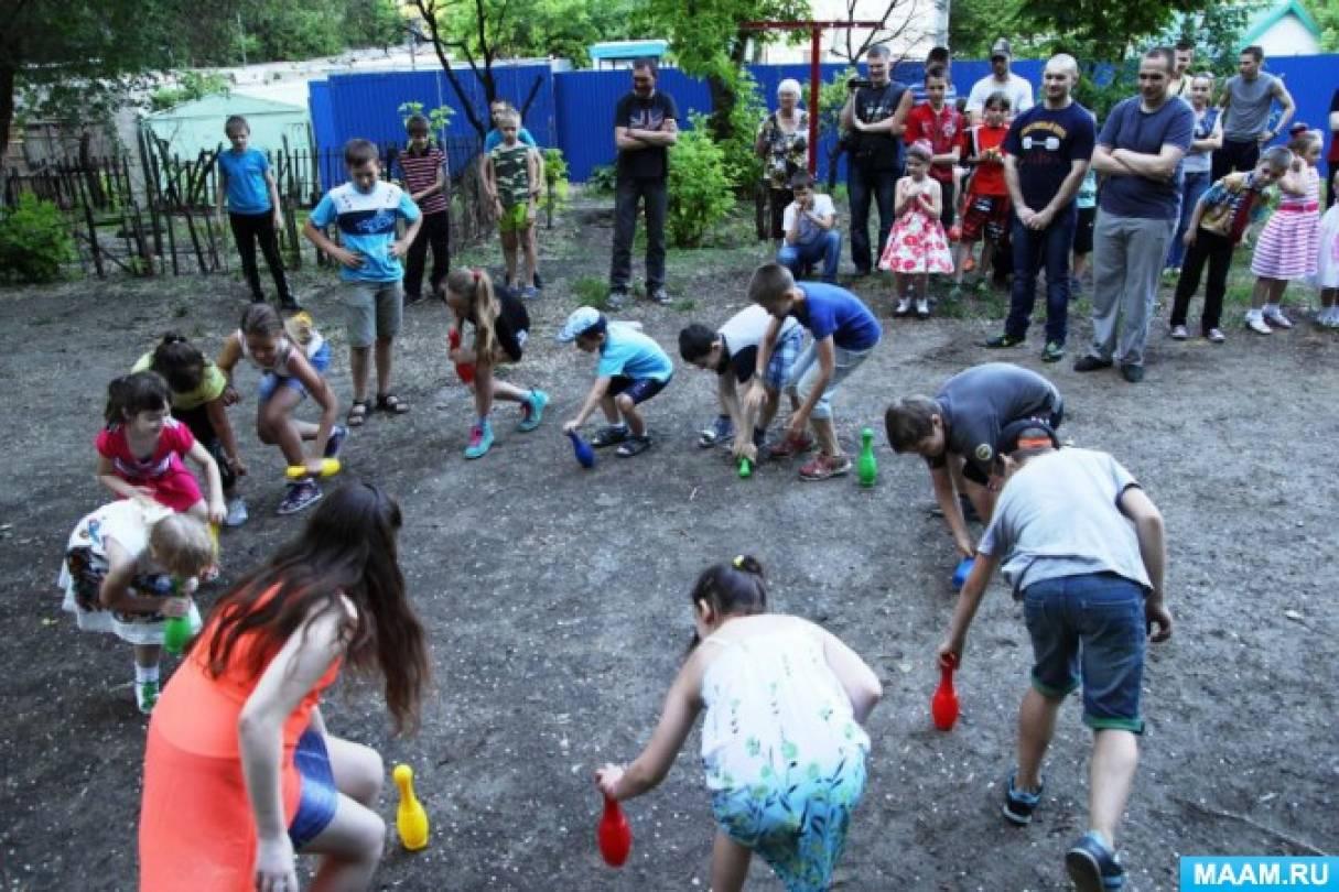 «День соседа». Торжественный праздник для жителей микрорайона на улице