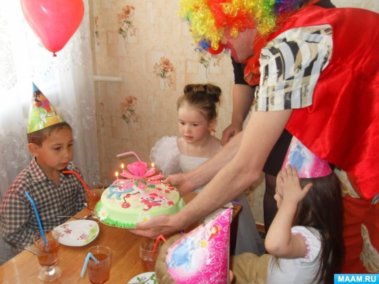 как знакомить детей семейными традициями