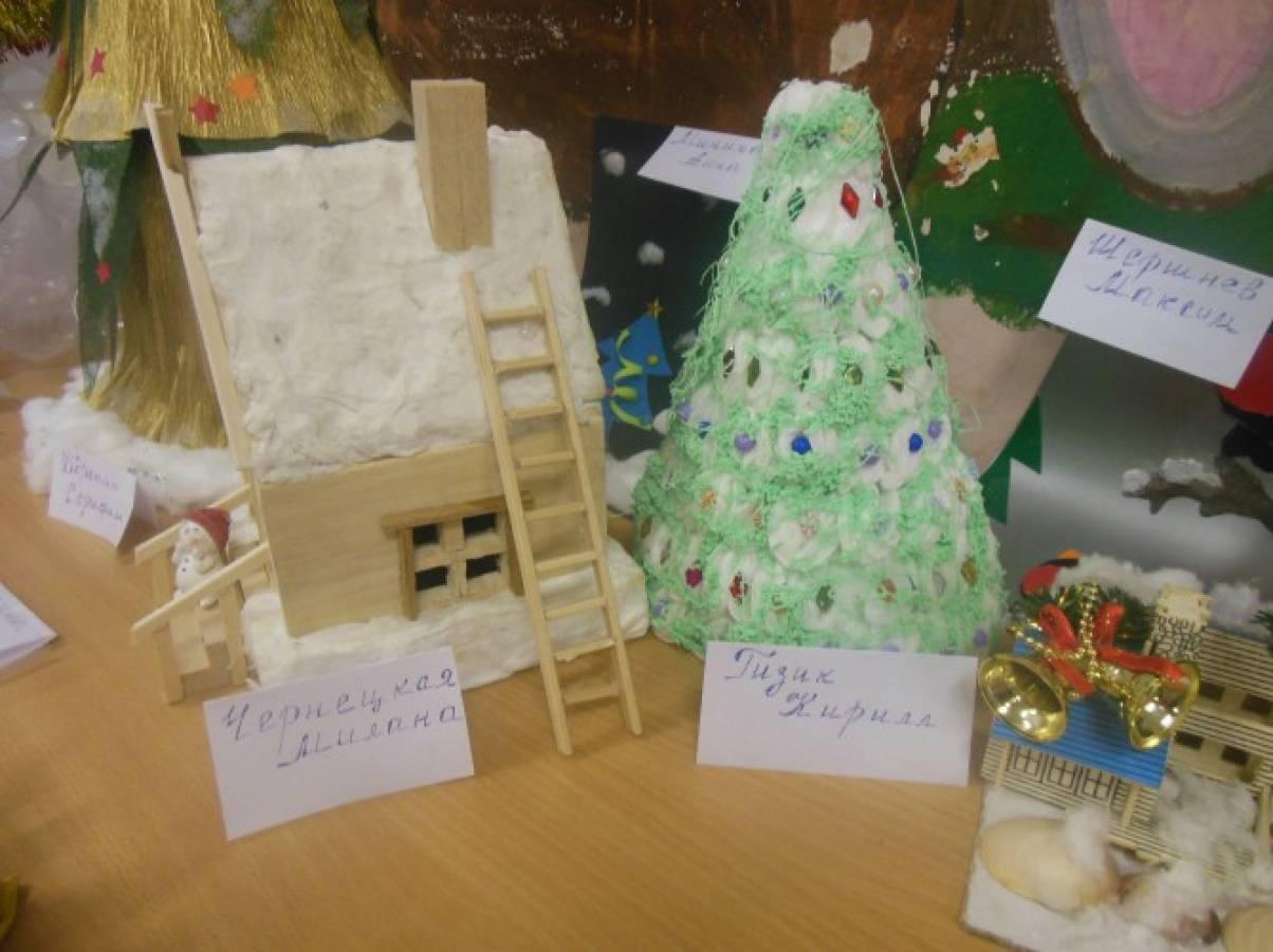 Конкурс на новогодние поделки в детском саду 147