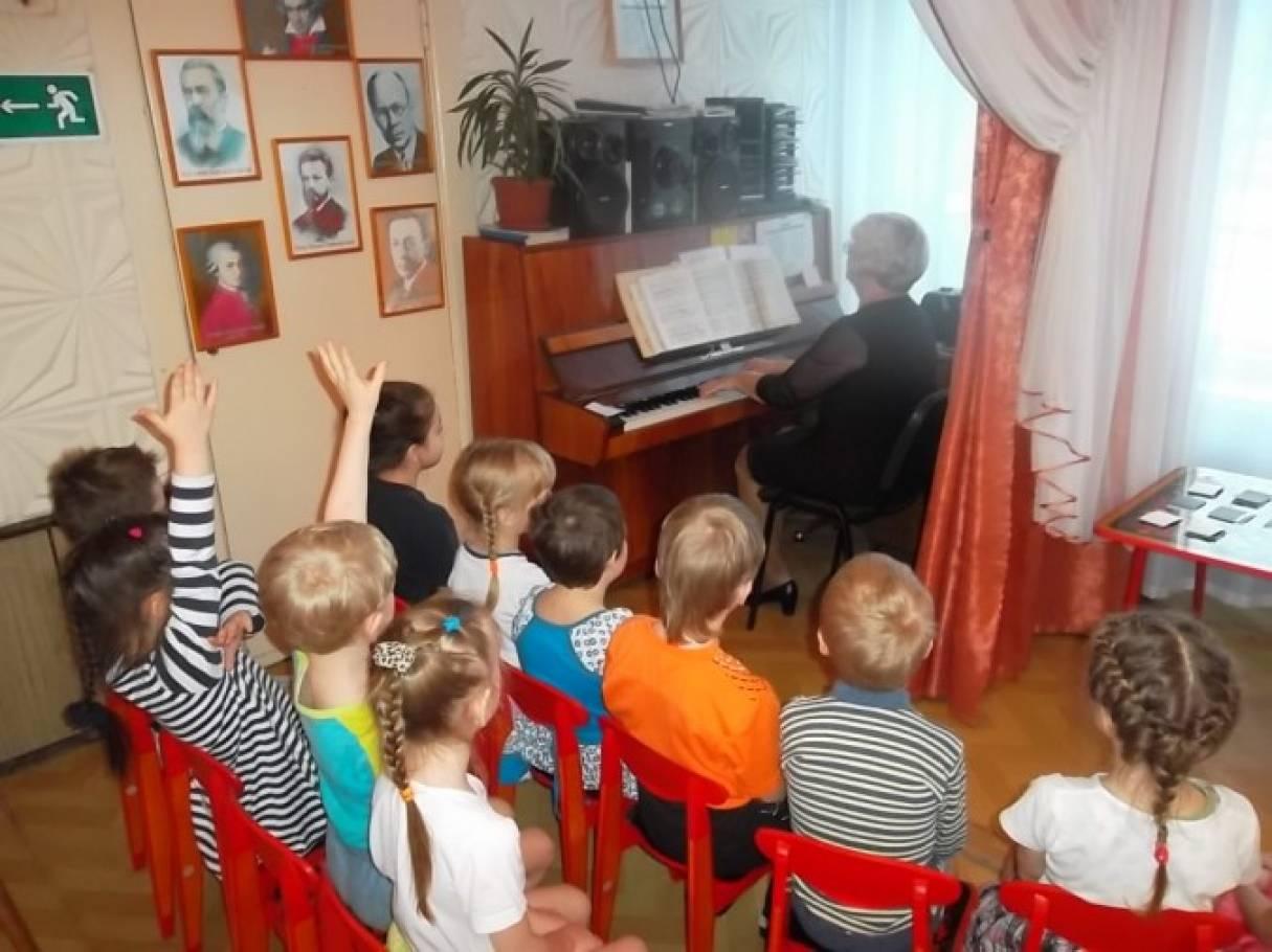 знакомство с композиторами в средней группе