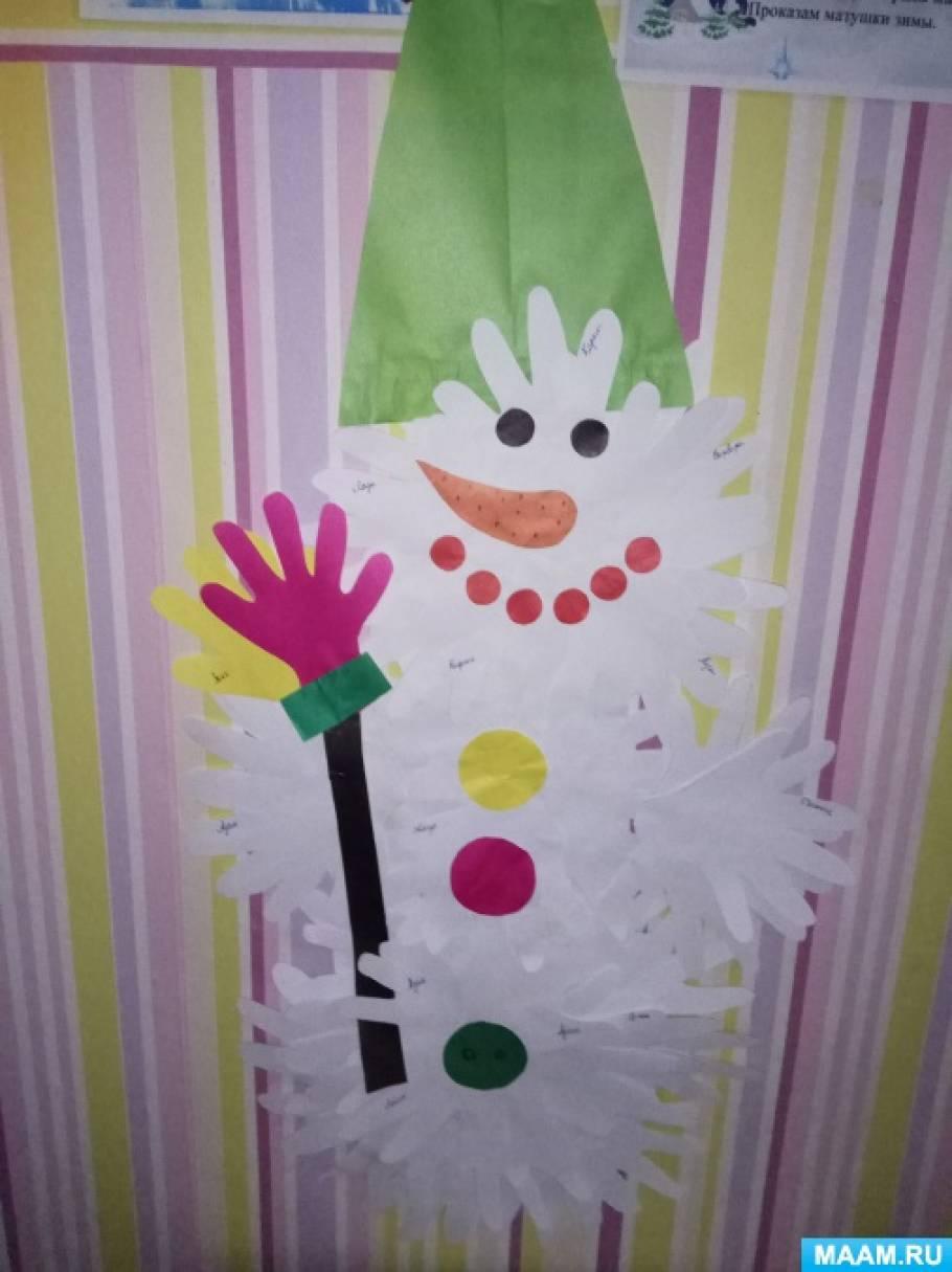 Коллективная аппликация «Весёлый снеговик» в технике ладошки