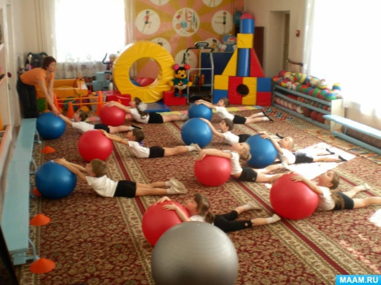 Корригирующая гимнастика как средство профилактики нарушений осанки у детей дошкольного возраста