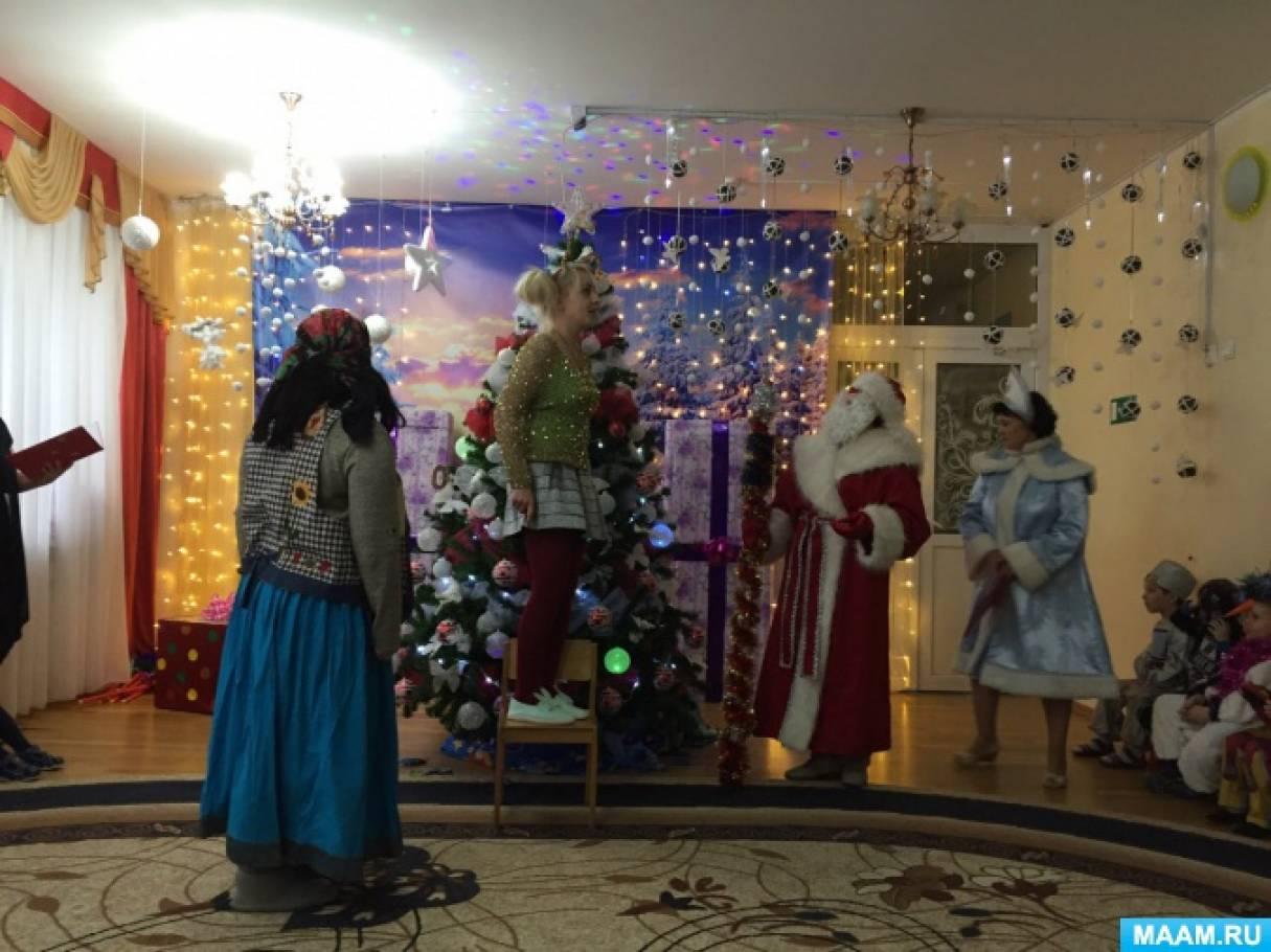 Фотоотчёт «Новый год «Магазин игрушек»