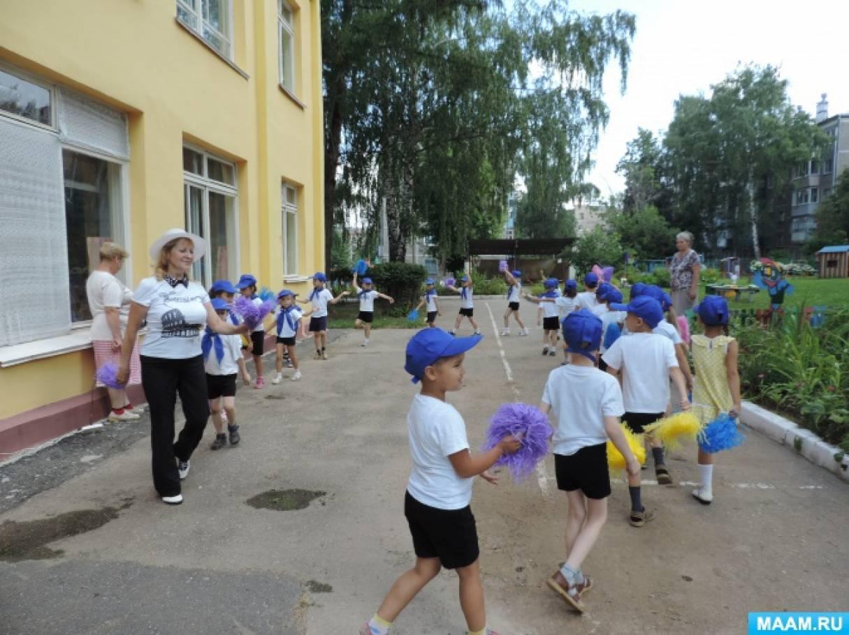 Фотоотчет о спортивном развлечении «Прекрасное лето-здоровые дети»
