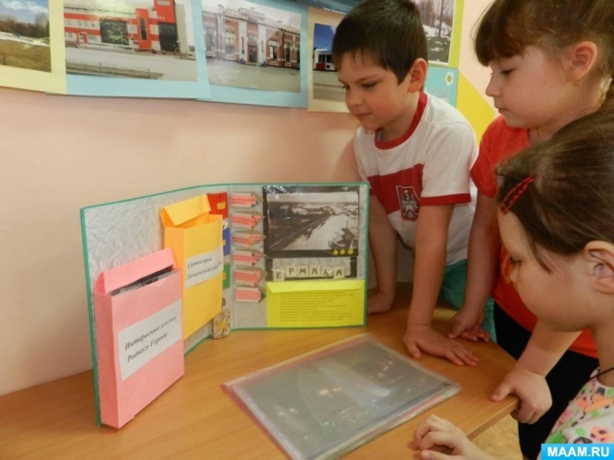 Фотоотчет по исследовательскому проекту «История улицы в истории города» в подготовительной группе