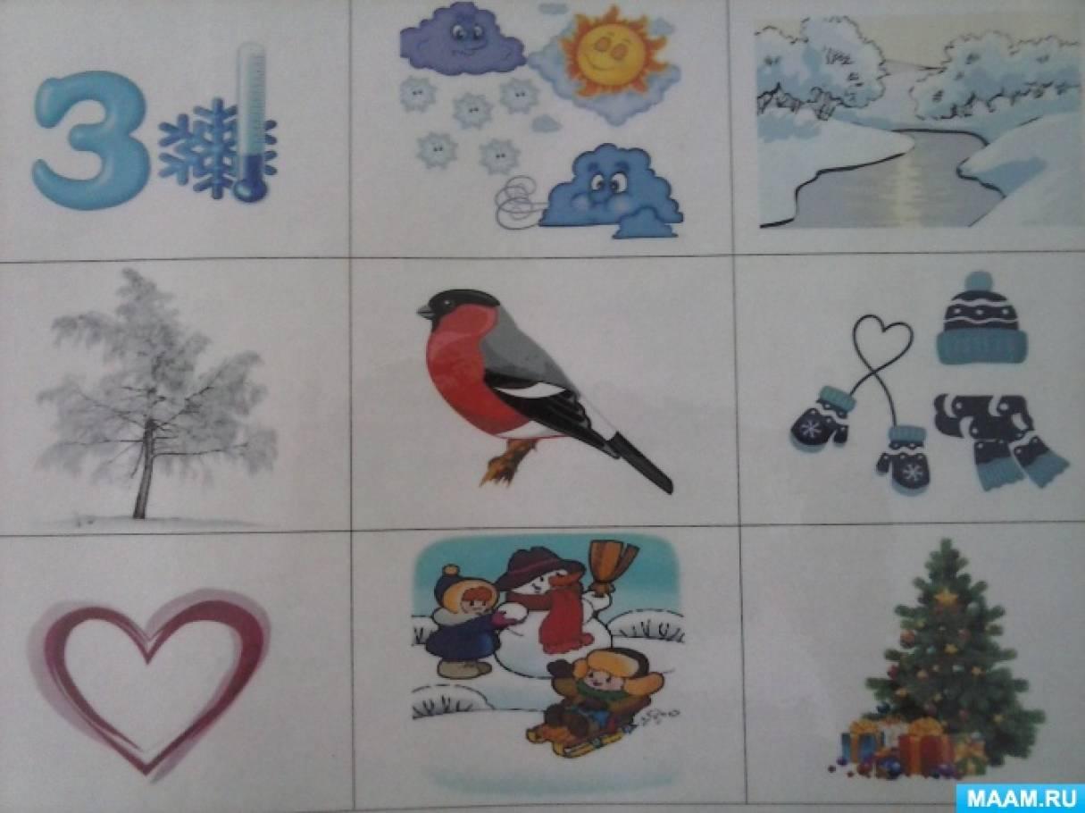 Картинки карандашом здравствуй зимушка зима праздника сей