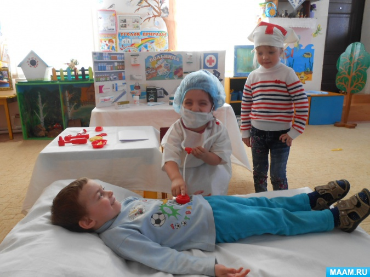 Медицинские центры и клиники краснодара