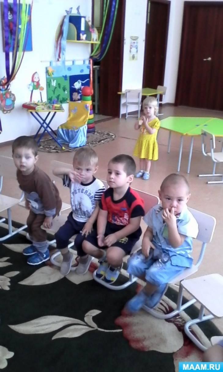 Первый раз в детский сад поздравления