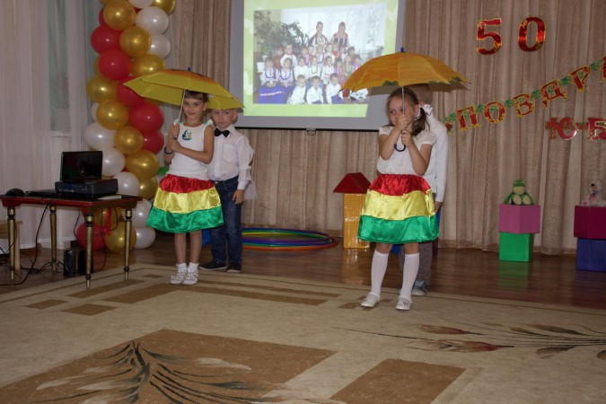 Фотоотчёт «Юбилей детского сада»