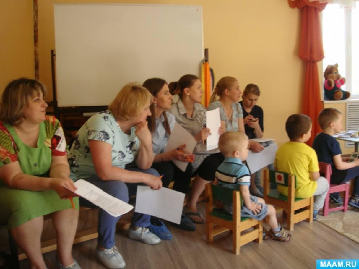 итоговое родительское собрание во второй младшей группе