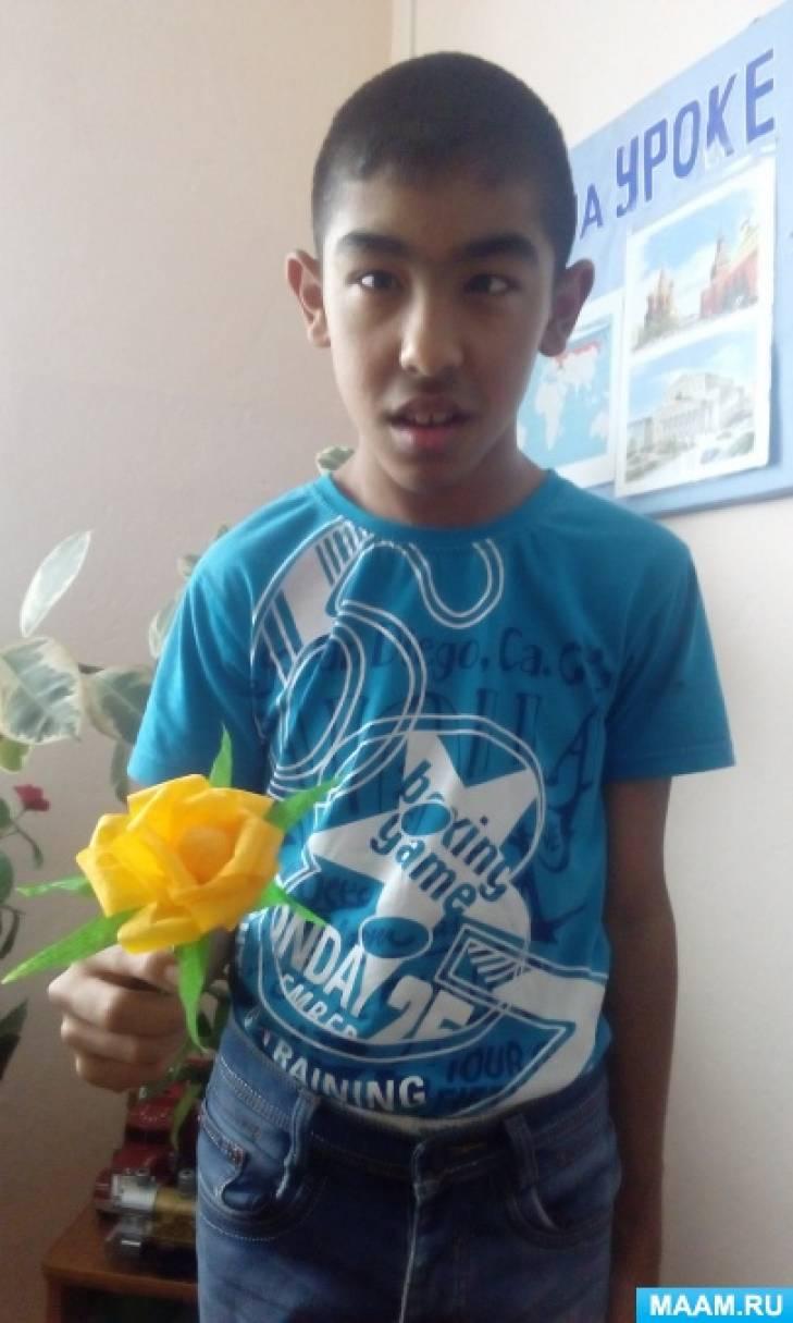 Мастер-класс «Цветок к Дню учителя»