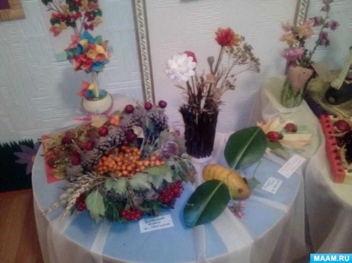 Выставка поделок «Осенние дары»