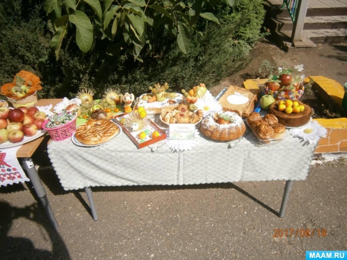 Фотоотчет о праздниках «Яблочный Спас» и «Праздник осени»