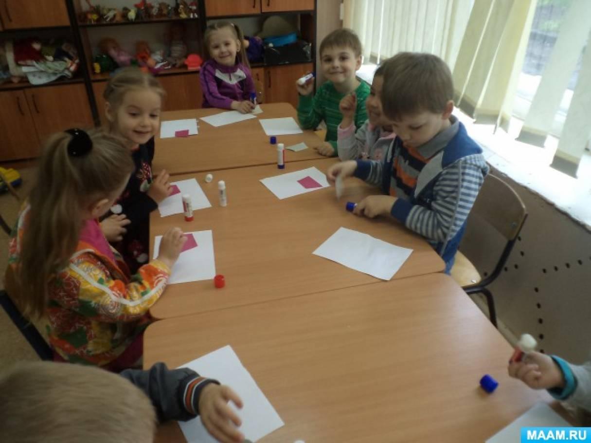 сделать дидактическую игру по математике