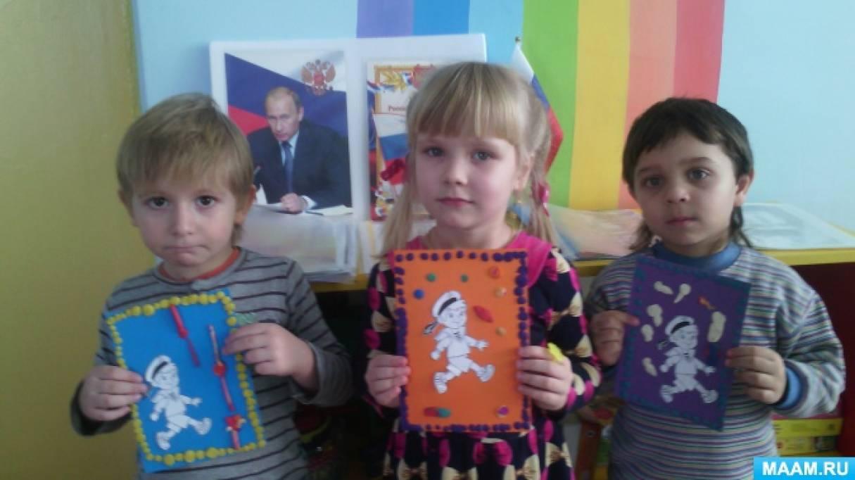 Пластилинография как один из выразительных приёмов для изготовления подарков к 23 февраля и 8 Марта.