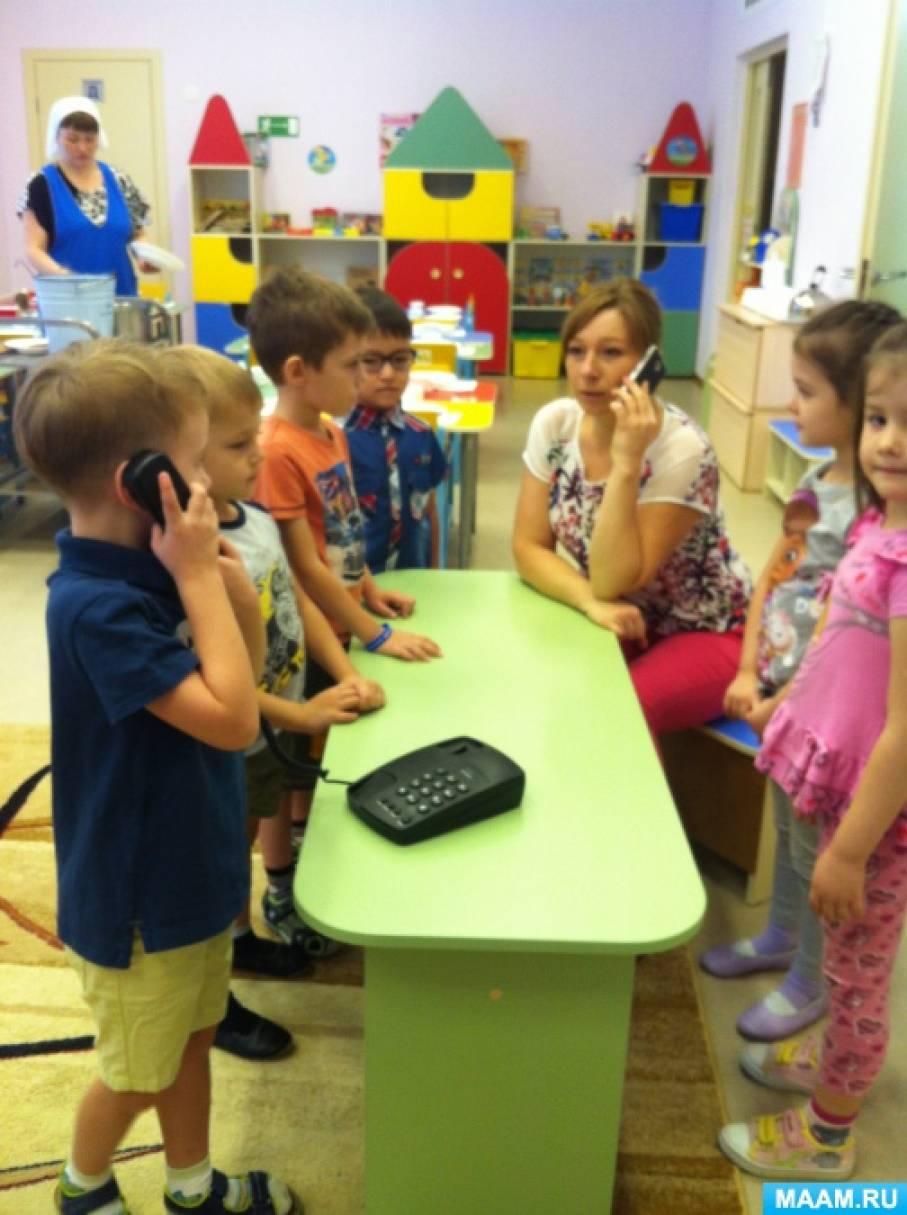 тренинг знакомства с детьми дошкольного возраста