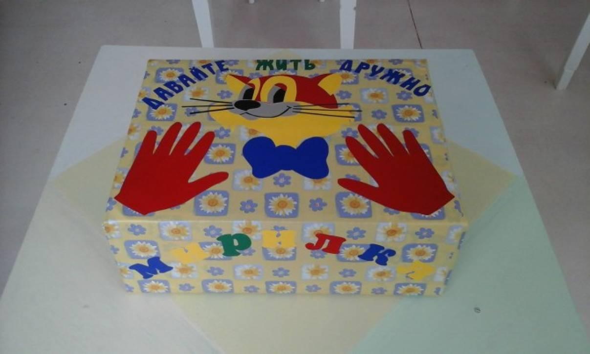 Коврик примирения в детском саду своими руками 54
