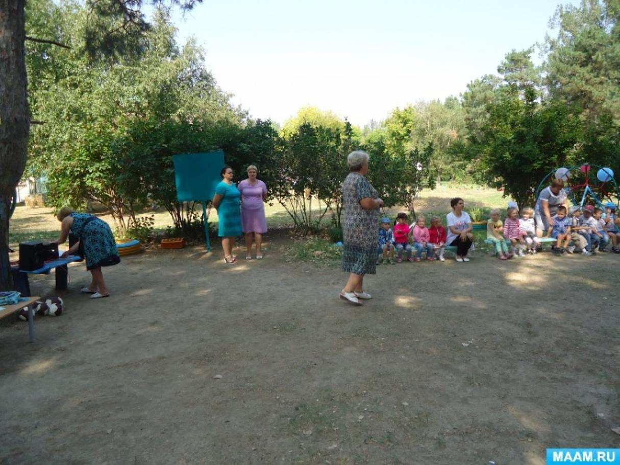 Фотоотчет о музыкально-спортивном празднике в детском саду «День знаний»