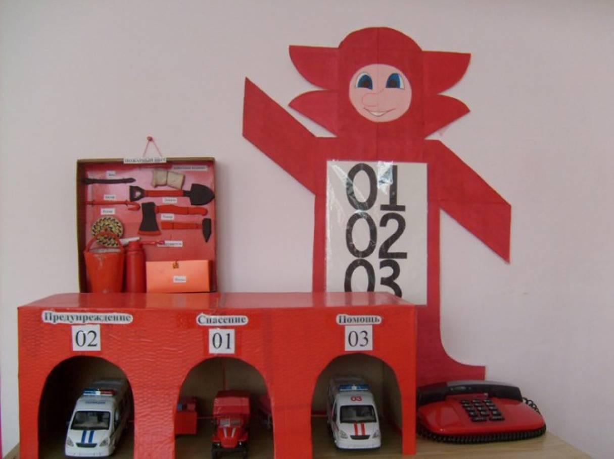 Уголок по безопасности в детском саду своими руками 25