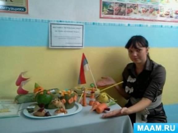 Фотоотчет о поделках из овощей