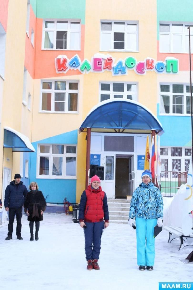 Фотоотчет о проведении «Малых зимних Олимпийских игр дошкольников»