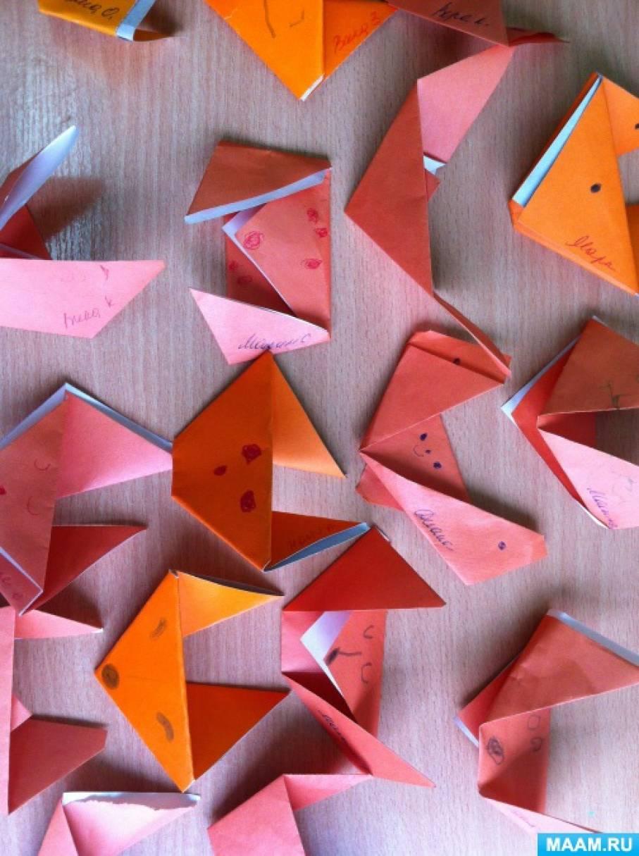 знакомство детей с оригами конспект