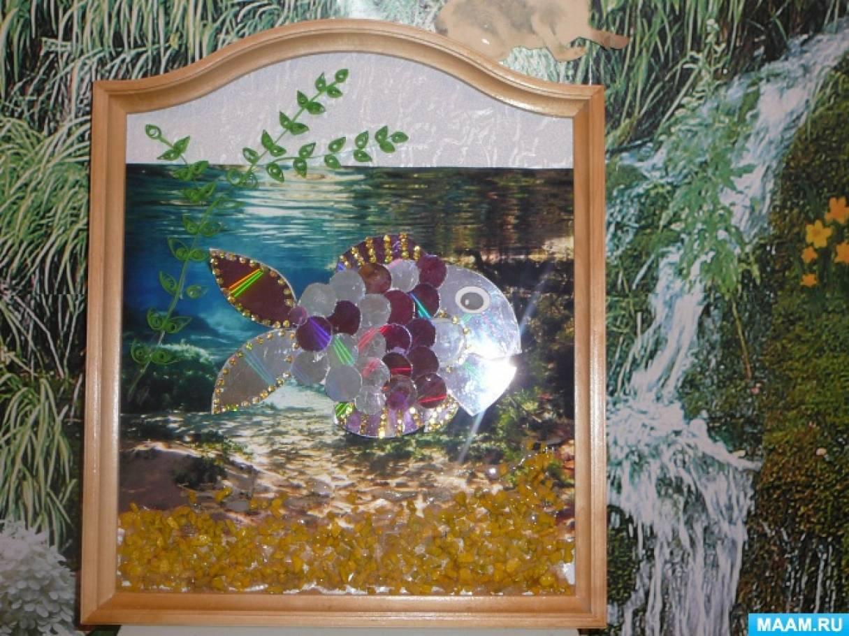 Участие в конкурсе картин на тему «Донской край»