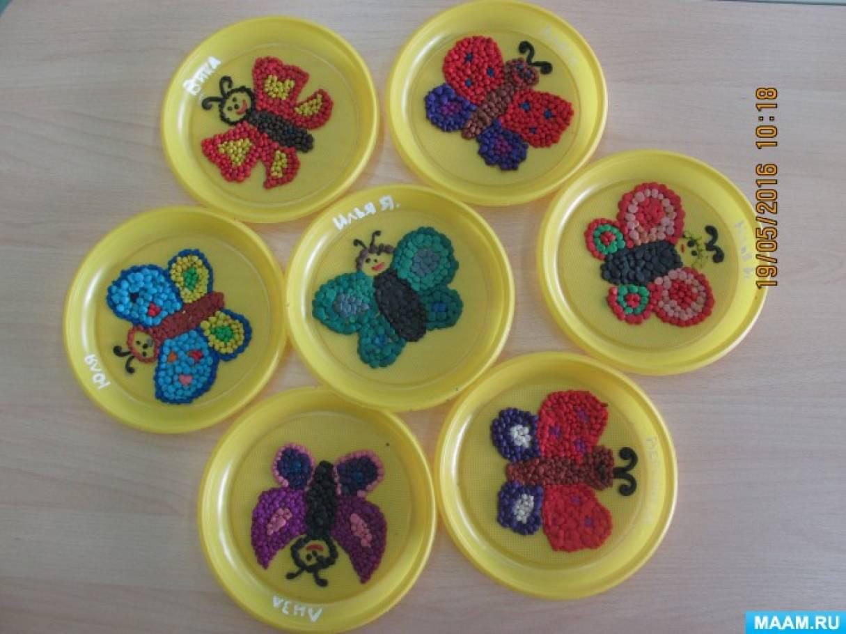 Аппликация из пластилина «Бабочка»