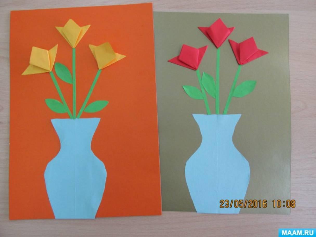 «Тюльпаны в вазе»— аппликация с элементами оригами.
