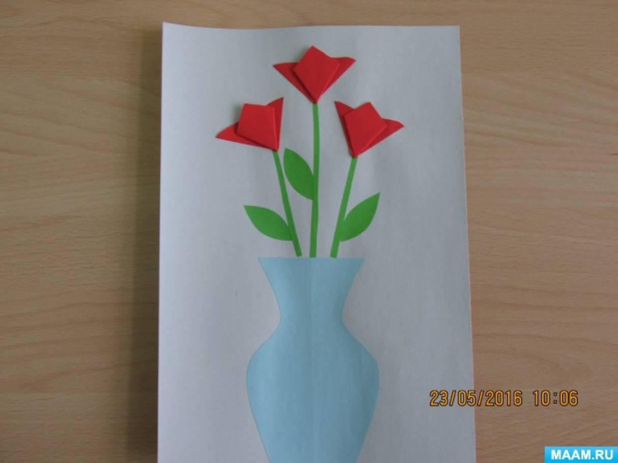 Открытка из бумаги с тюльпаном