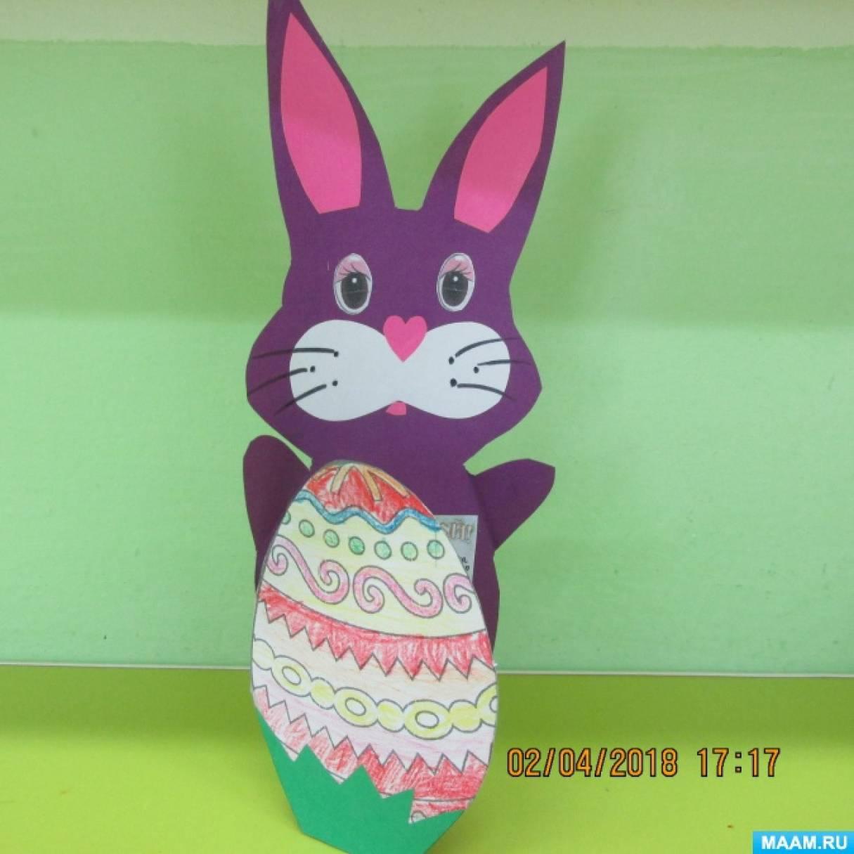 Детский мастер класс «Открытка «Пасхальный кролик»