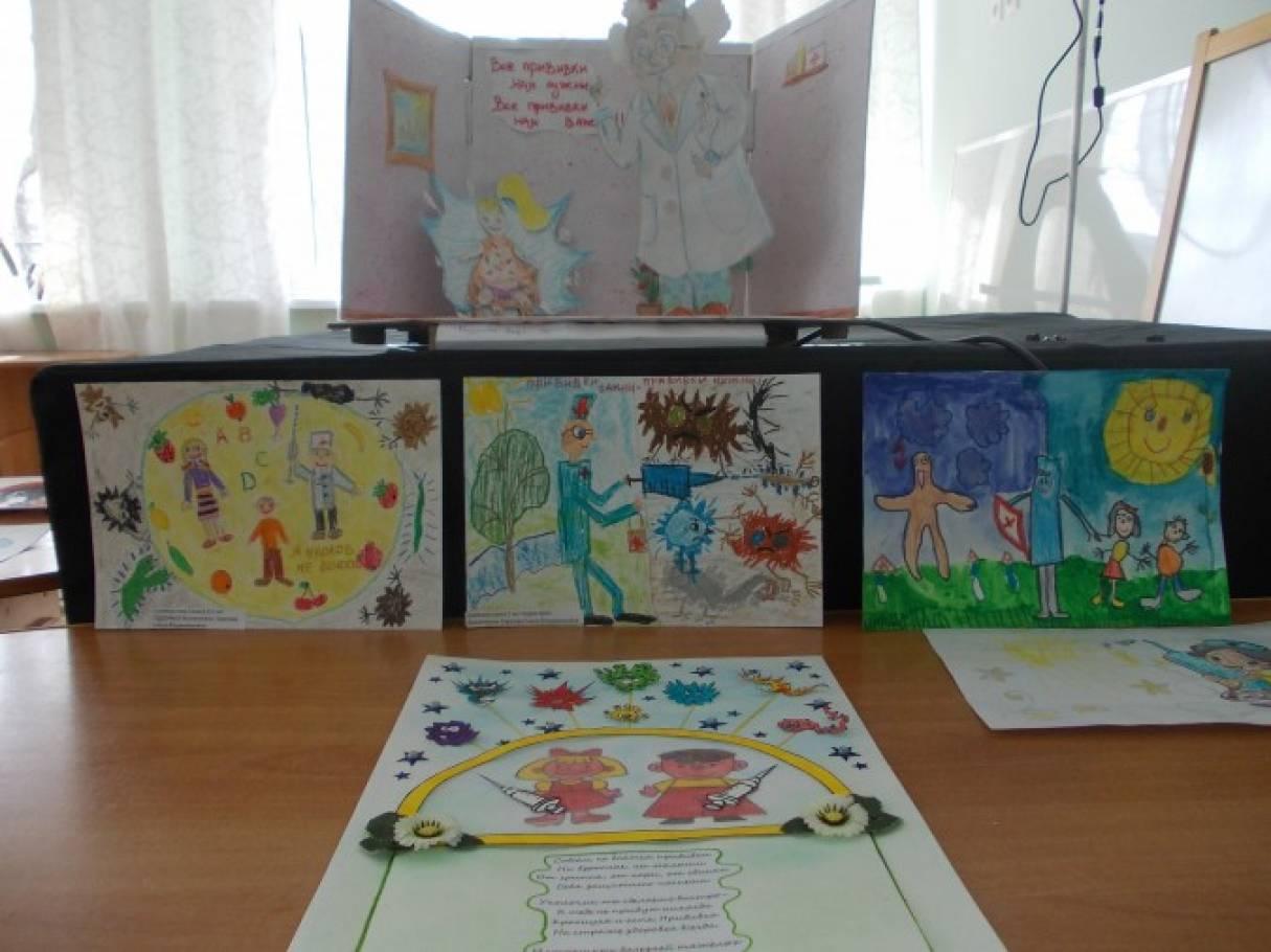 Фотоотчёт по подготовке к районному конкурсу на тему «Прививки нужны-прививки важны»