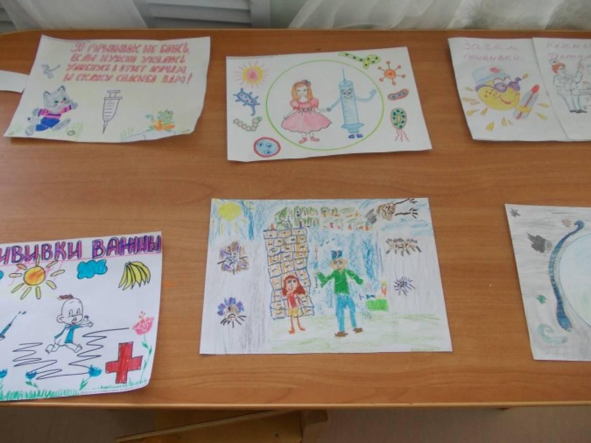 Рисунки на тему как делают прививки